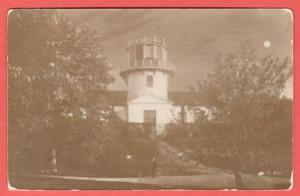 Тарту. Обсерватория