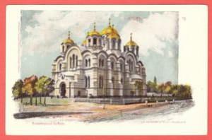 Открытое письмо Киев.