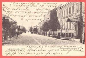 Открытое письмо Могилев