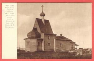Церковь в деревне Чухчерме