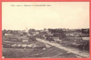 Общий вид города Крестцы