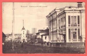 Вологда.