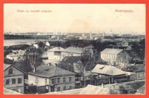 Новгород.