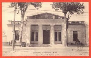 Антикварная открытка Ташкент № 33.