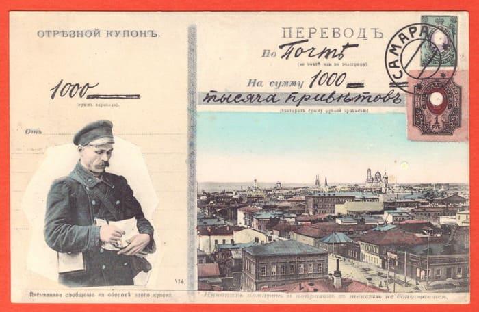 незнающих, мокасины база открыток в самаре показывают