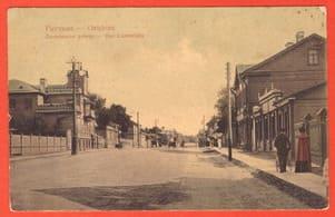 Гатчина. Люцевская улица