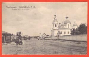 Челябинск № 13.