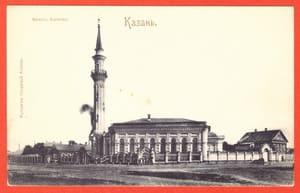 Открытка Мечеть Азимова.