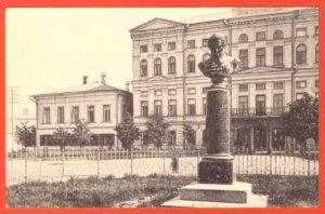 Ксенинская гимназия