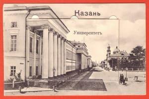 Казань. 10 видов