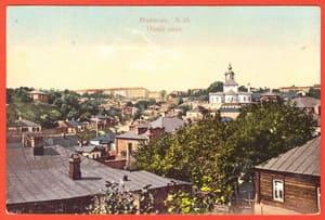 Воронеж. № 30.