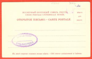 10686-2