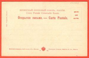11183-2