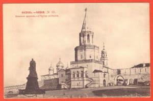 Казань № 10.