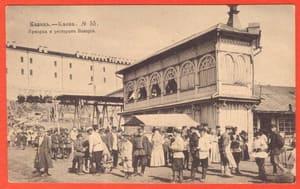 Казань № 55