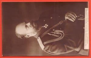 Император Александр 3.