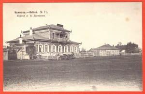 Каинск № 11.