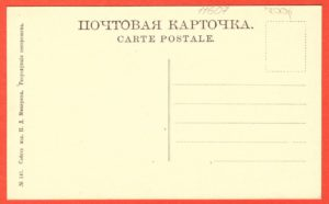 11607-2