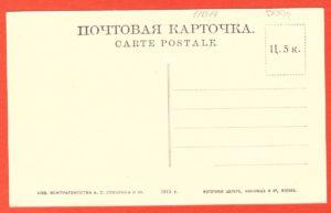 11614-2