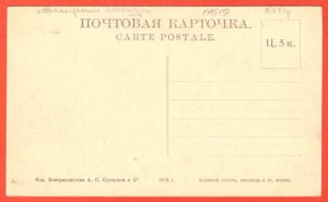 11619-2