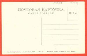 11629-2