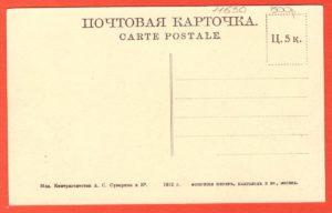 11630-2