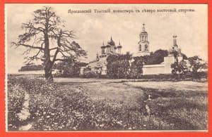 Ярославский Толгский монастырь