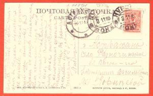 11791-2