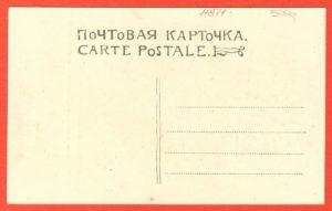 11871-2
