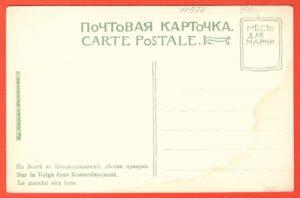 11874-2