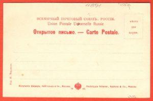 11891-2