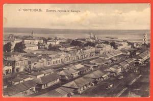 Центр города и базар