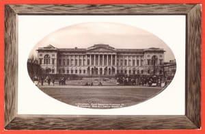 Музей Императора Александра 3