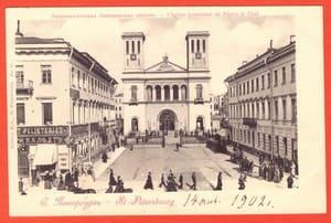 С.Петербург.